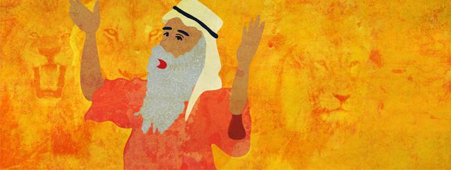 Haftarah: Ki Tisa Haftarah Companion