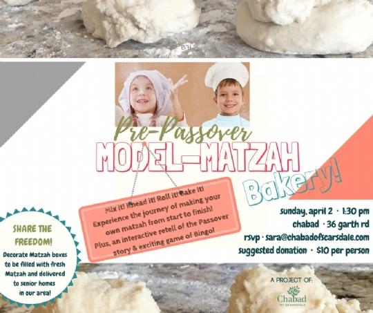 Model Matzah Bakery Final_2017.jpg