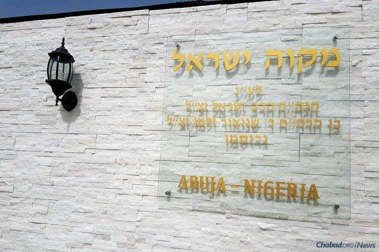 (Photo: Chabad Lubavitch of Nigeria)