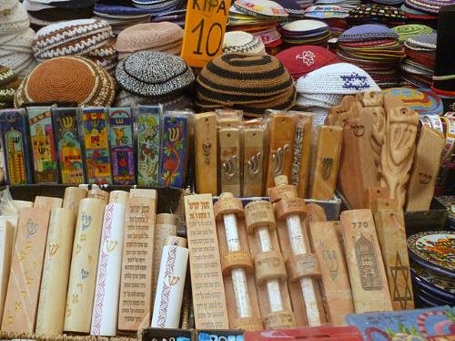 Mezuzahs in cases for sale & What Is a Mezuzah? - Mezuzah