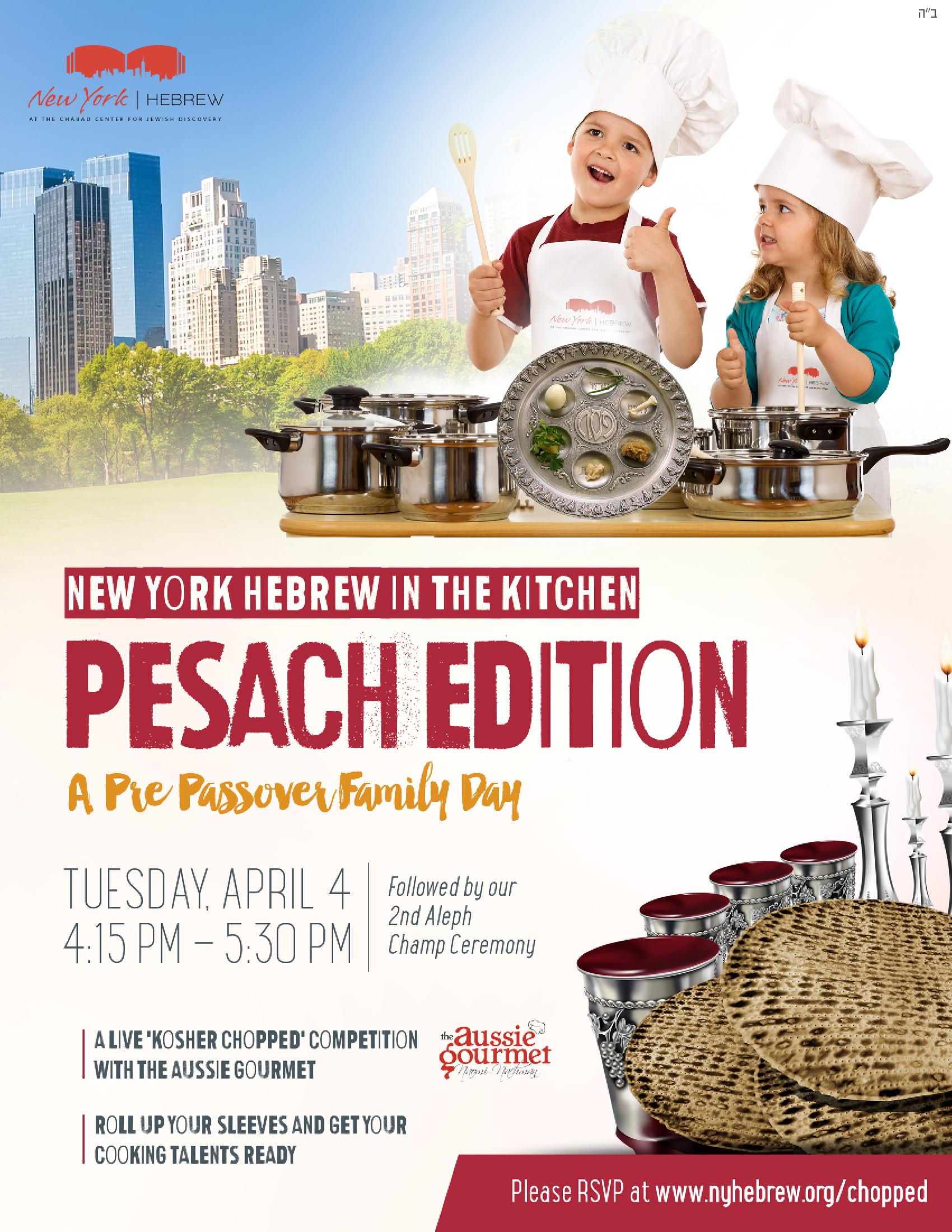 Pesach in Kitchen Shanowits 5777 8.5X11.jpg