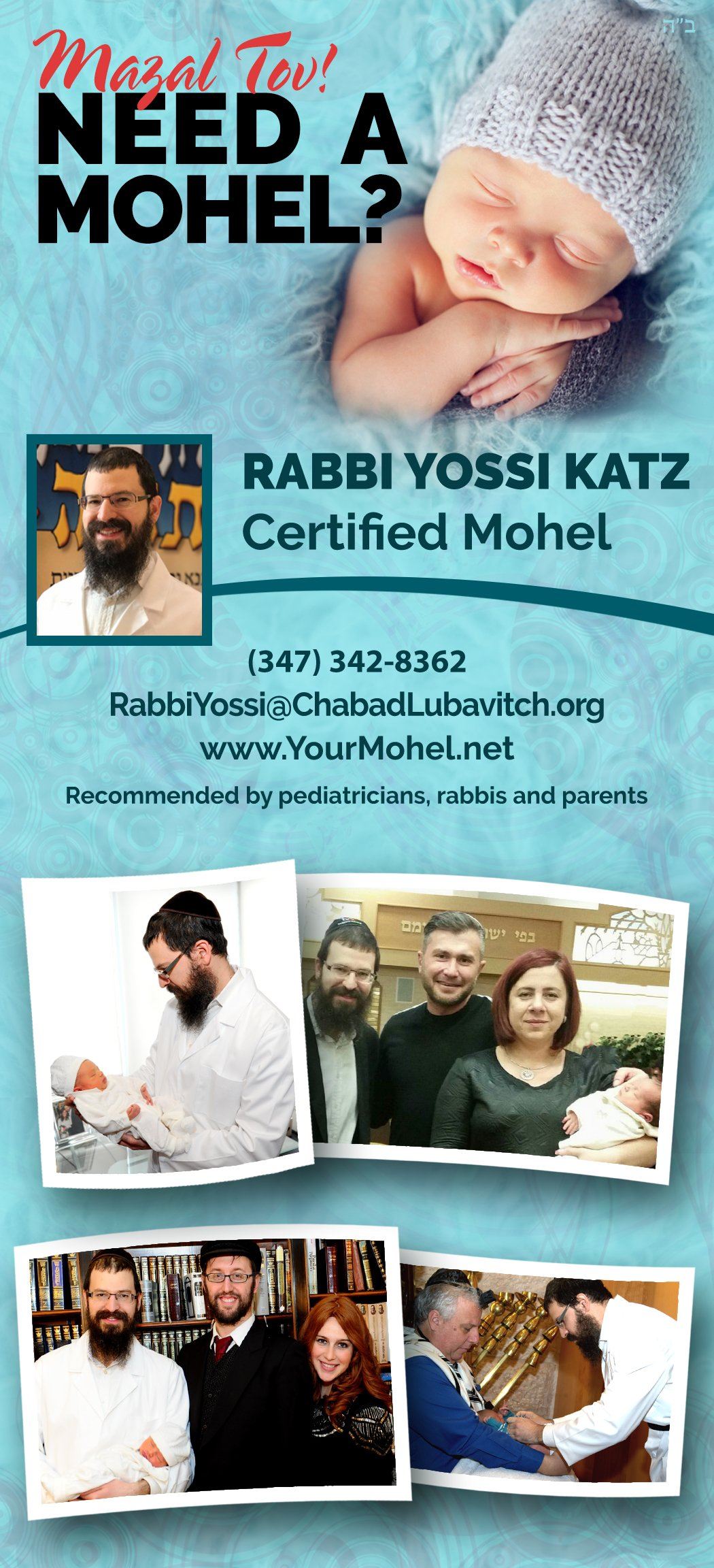 rabbikatz.jpg