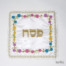 square matzah cover.jpg