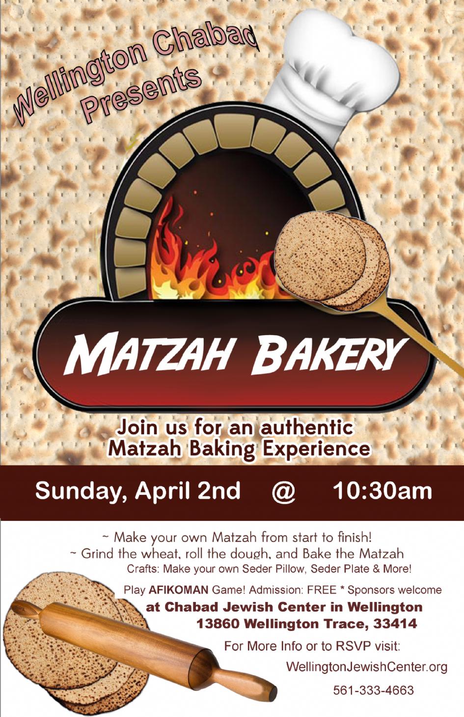 matzah bakery 2017.png