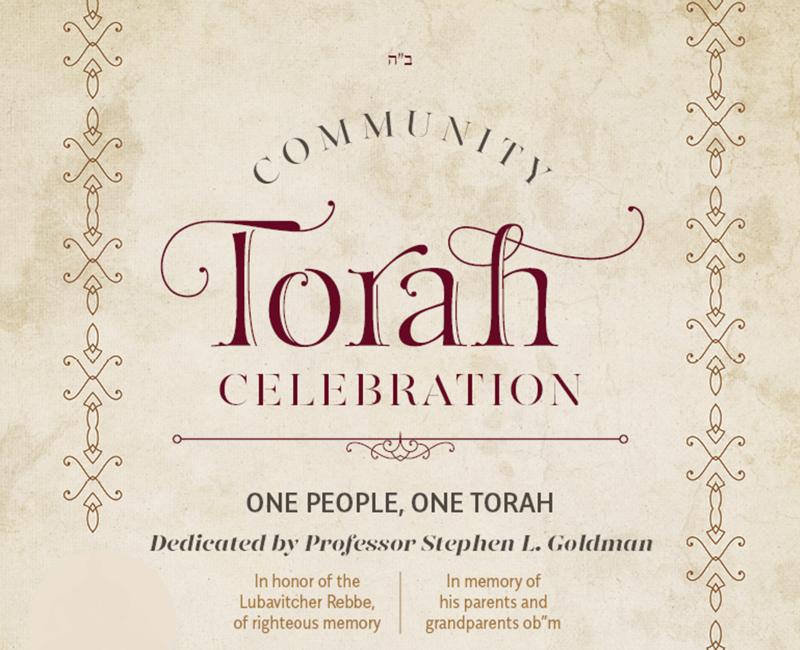 Torah banner.png
