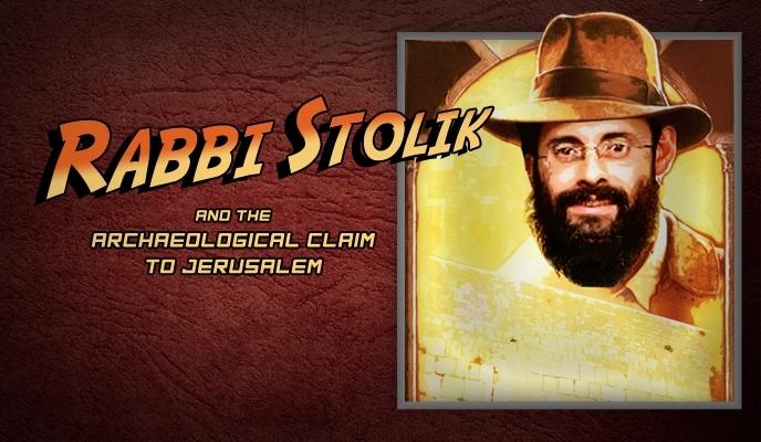 Jewish Indiana Jones.jpg