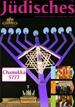 Jüdisches Nr. 59