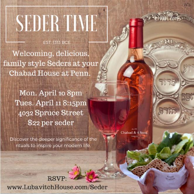 Seder 2017 Square (1).png
