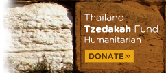 Thailand Tzedakah Fund Humanitarian