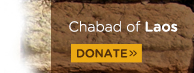 Chabad of Laos