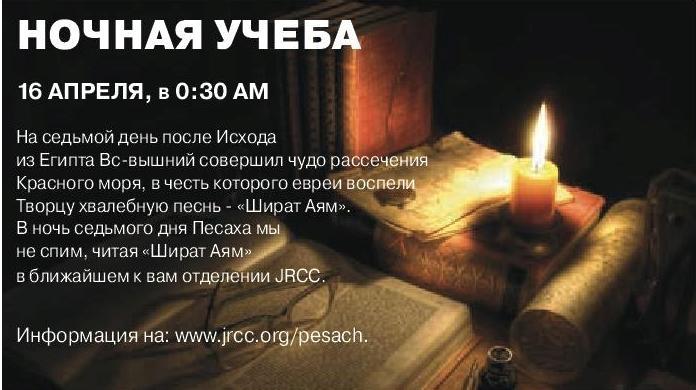 EXODUS_RUS_apr-page-018 - Copy (2).jpg