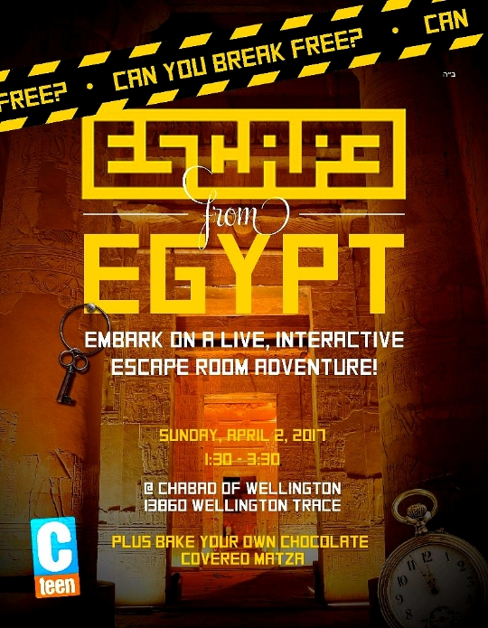 escape from egypt 2017.jpg