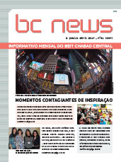 BCNews 61