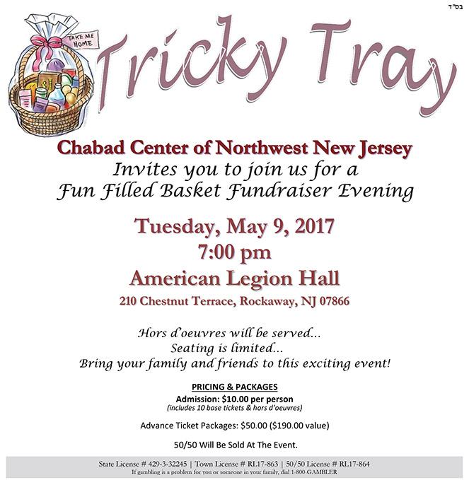 Tricky Tray Flyer 2017_web.jpg