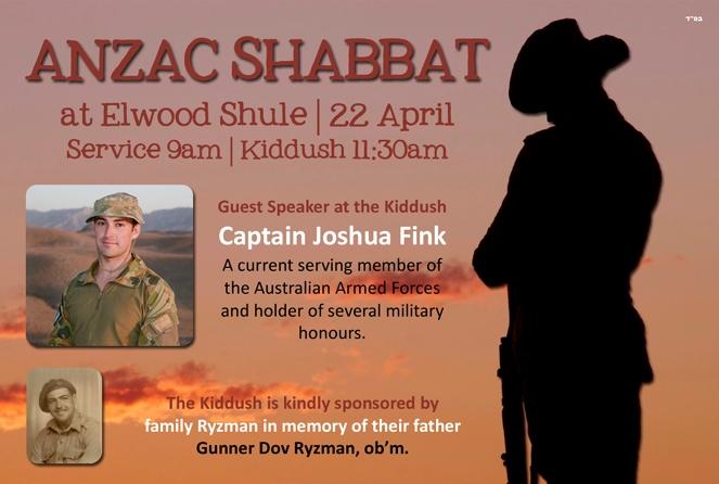 Anzac Shabbat 2017 web.jpg