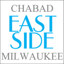 Chabad Of The East Side