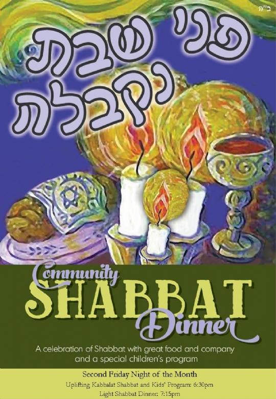 Shabbat Dinner7.jpg