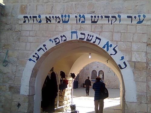 The entrance to the tomb of Rabbi Shimon at Meron (credit: Yishai Peretz).