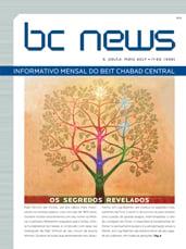 BCNews 62