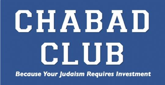 Chabad Club Lower Case copy 2.jpg