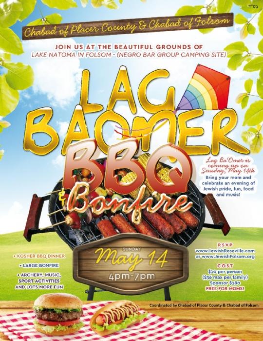 LagBaomerBBQ-page-001.jpg