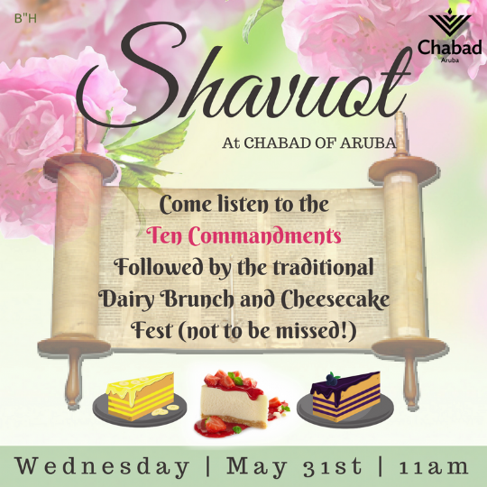 Copy of Shavuot invite 2017.png