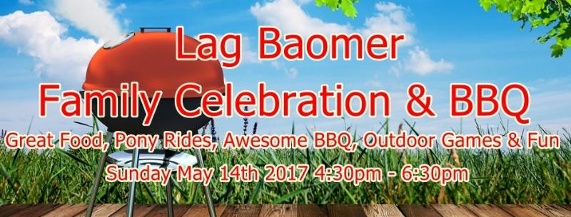 Lag Baomer Image Version 2.jpg