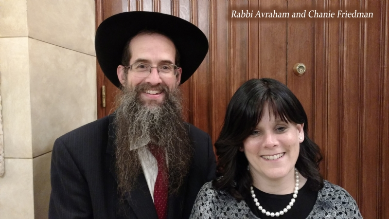 Rabbi Friedman Rebbetzin Chanchie Friedman.jpg