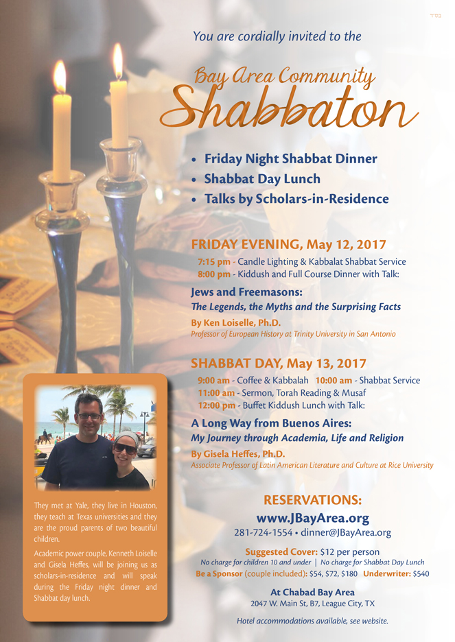 Shabbaton--Loiselle--May-13-2017-Web663.jpg