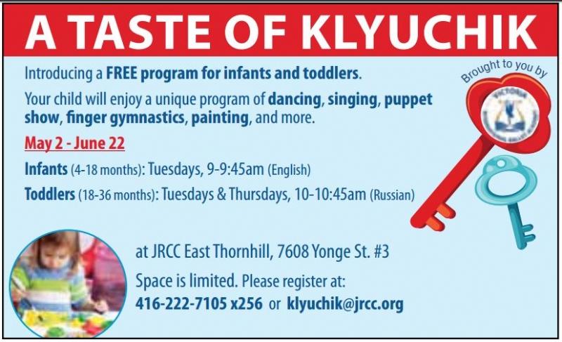 taste of klyuchik may 2017.JPG