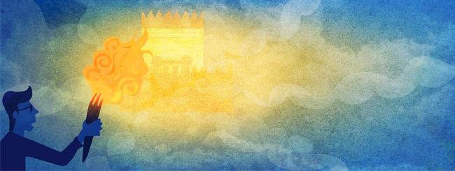 Comentaristas de la Parashá: Arquitectura celestial