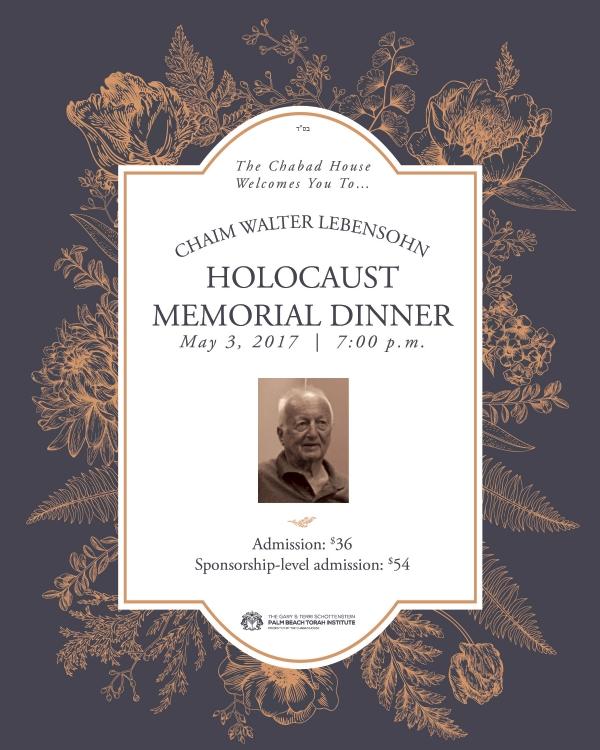 Lecture: Chaim Walter Lebensohn
