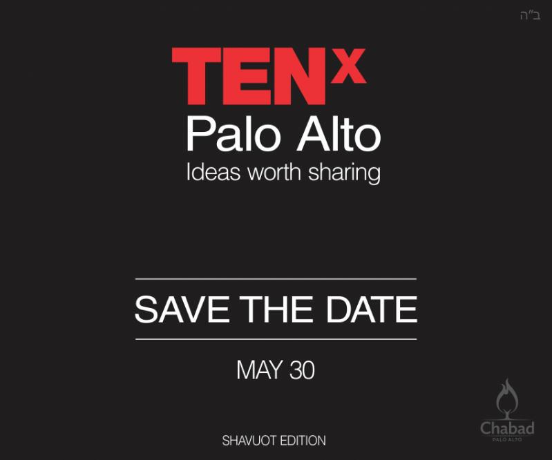 Ten Palo Alto 2017.png