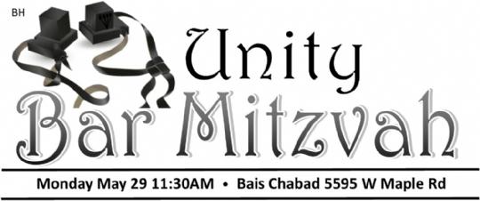 Unity Bar Mitzvah.jpg