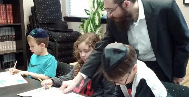 Hebrew School 1.jpg