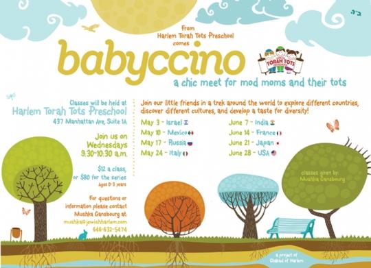 Babyccino Around the World - Spring 2017.jpg