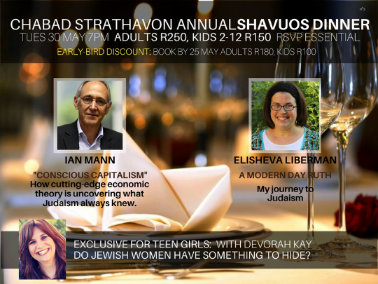 Shavuos dinner 5777.png