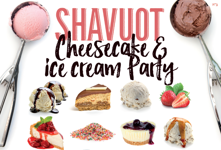 Shavuos banner.png