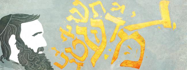 פרשת ניצבים: הרמזים המסתתרים בפרשת ניצבים: האם עשרת השבטים ישובו לעם ישראל?
