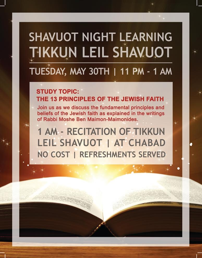 Shavuos 5776 6 rabbis Flyer.jpg