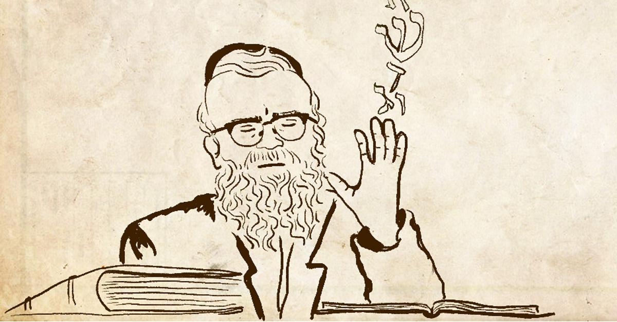 La diferencia entre un rabino y un rav - Ideas y Creencias
