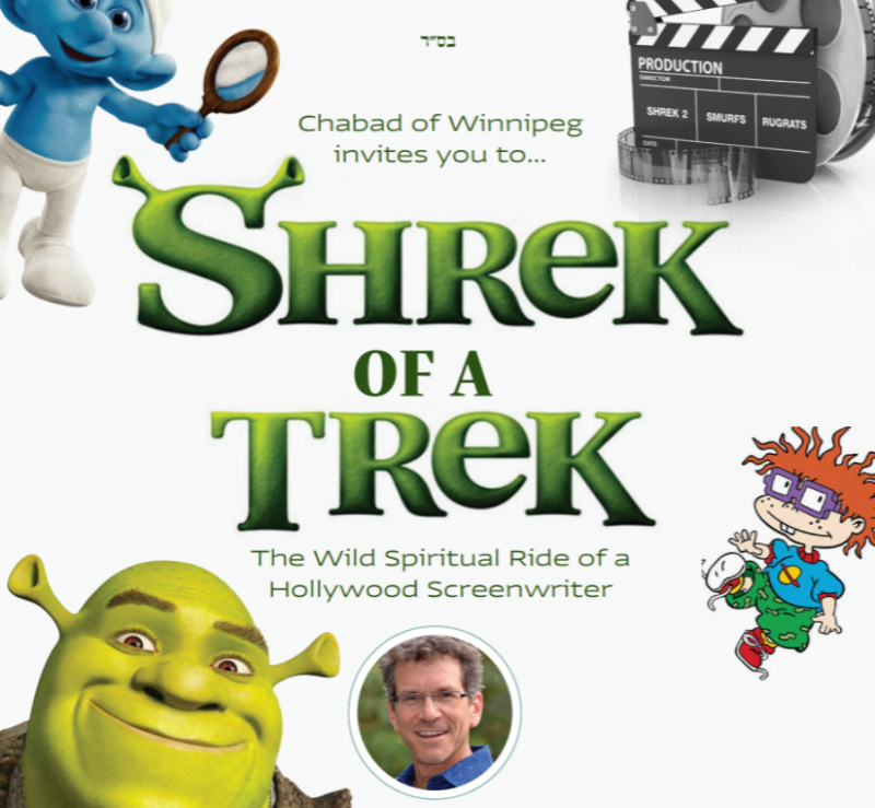 Shrek of a Trek.png