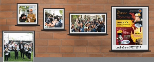 Lag-BaOmer-cover-website.jpg