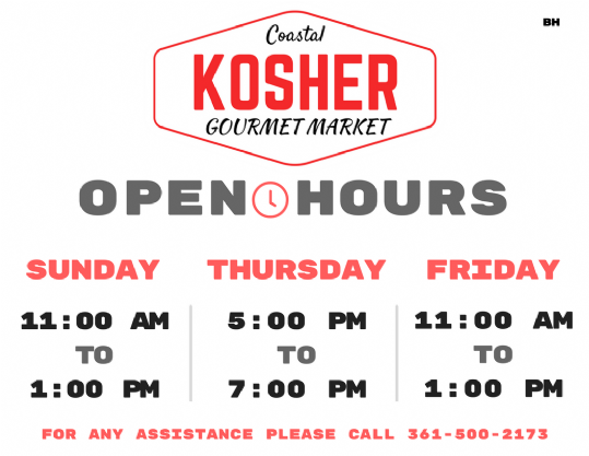 Store Hours (1).png