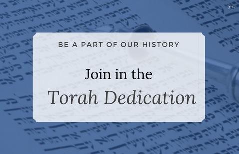 Torah Dedication for website.jpg