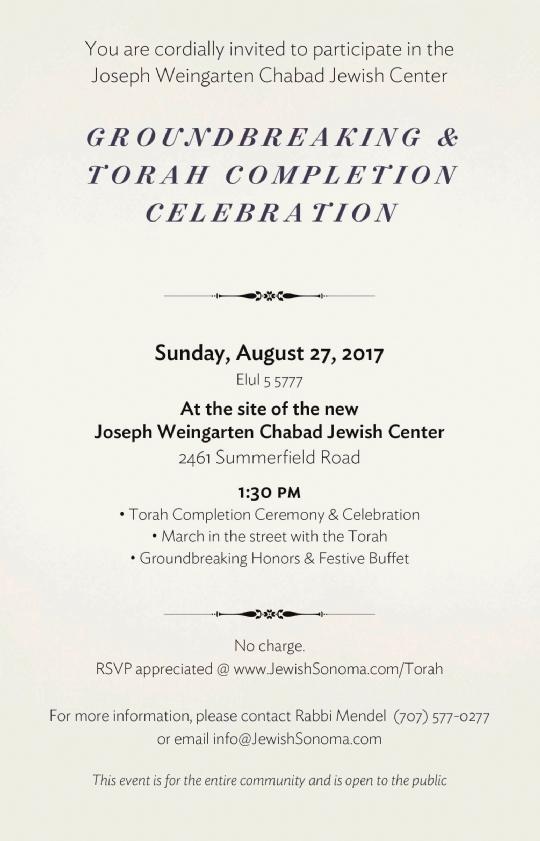 Torah program.jpg