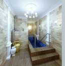 Cyprus Mikvah Project