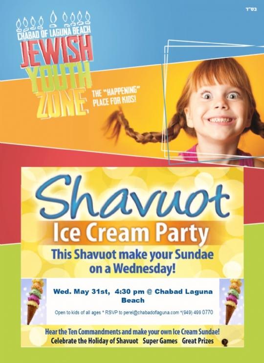 JYZ Shavuos Ice Cream Party new.jpg