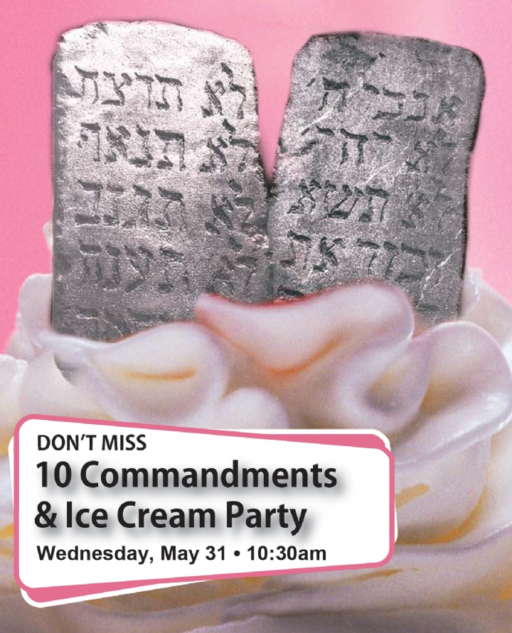shavuos ice cream flyer 2016.jpg