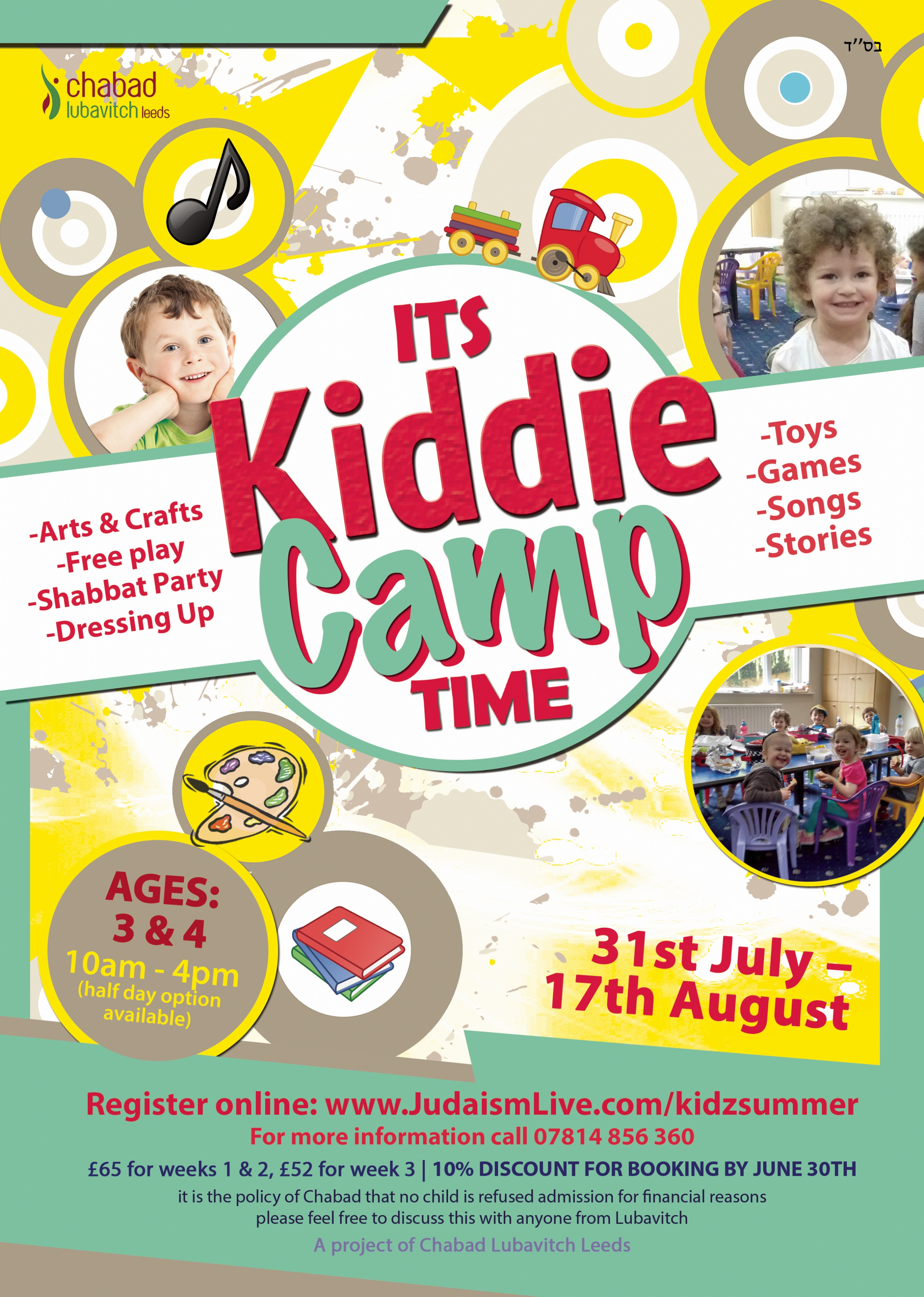 Kiddie Camp.jpg